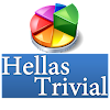 Hellas Greek Quiz Vs (Trivial) APK