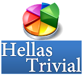 Hellas Greek Quiz Vs (Trivial)