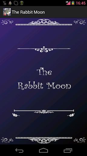 モバイル5期 玄班 the rabbit moon