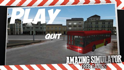 城市公交模擬器
