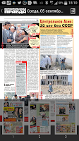 Screenshot of KP daily