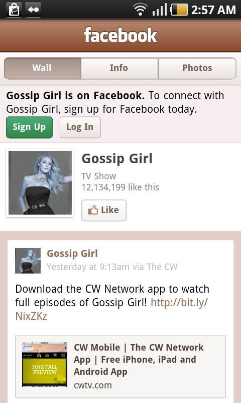 Gossip Girl 2012 - screenshot