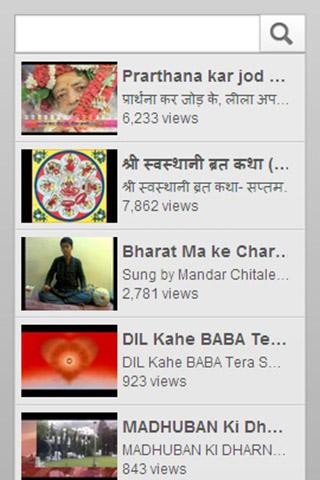 Hindi Music Free Download