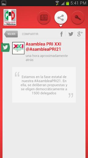 【免費新聞App】PRI-APP點子