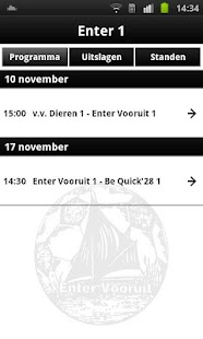 Enter Vooruit- screenshot thumbnail
