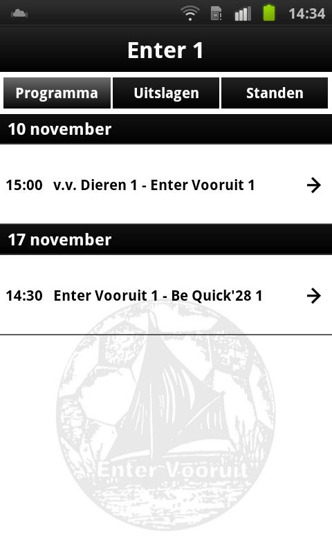 Enter Vooruit- screenshot
