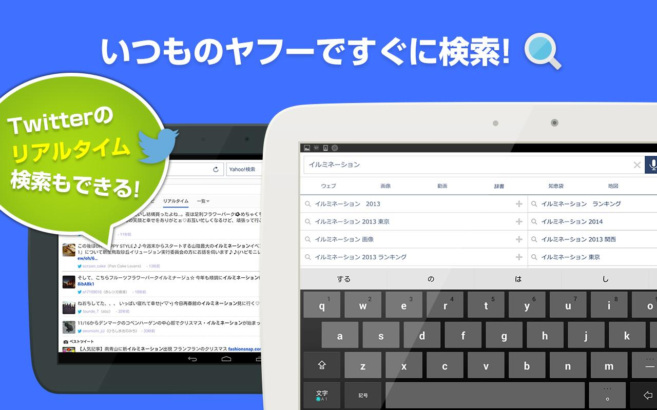Yahoo! JAPAN - screenshot