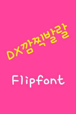DXAdorable™ Korean Flipfont