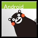 Analog Watch (Clock) icon