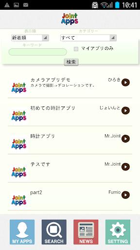 玩免費個人化APP|下載Joint Apps Player app不用錢|硬是要APP