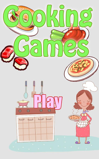 烹飪兒童遊戲