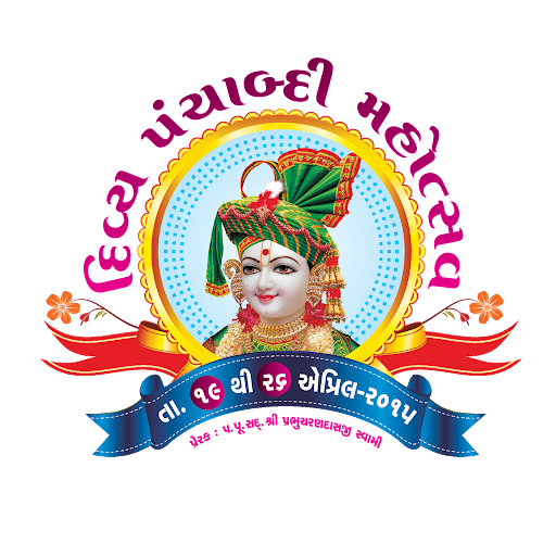 Mantra Lekhan