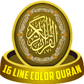 16 Line Color Quran: Tajveed