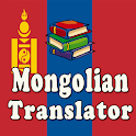 Mongolian Translatior icon