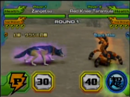 Screenshot of Animal Kaiser Zangetsu