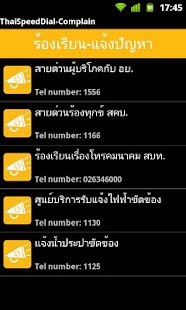 ThaiSpeedDial - screenshot thumbnail