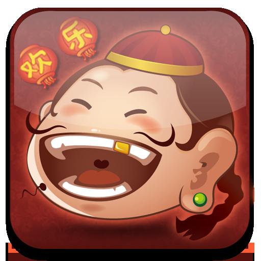 QQ欢乐斗地主 官方正式480*800