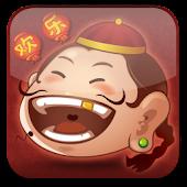 QQ欢乐斗地主(官方正式480*800)