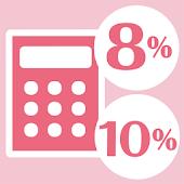 消費税電卓 税込いくら?内税・外税の価格計算が簡単
