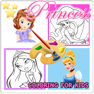 Game Kids Coloring Pages For Girls APK Windows Phone