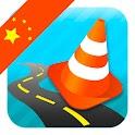 China Drive logo