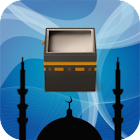 Namaz & Kıble icon