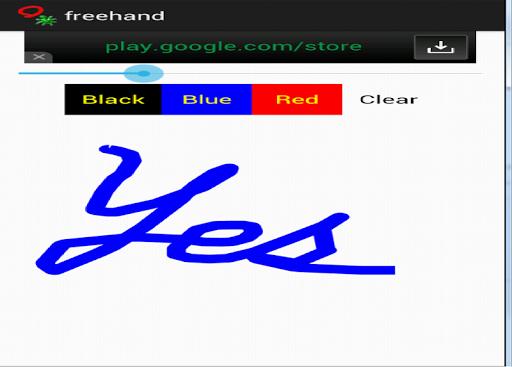 【免費教育App】Free Hand Drawer-APP點子