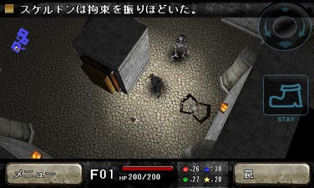 TRAP HUNTER -LOST GEAR- LITE Screenshot 3