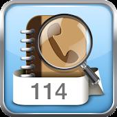 스마트 전화번호부 - 필수폰북114