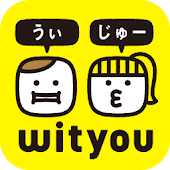 wityou(うぃじゅ)