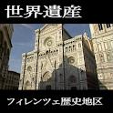 MOV・Firenze2ITALYWorldHeritage logo