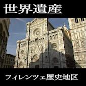 MOV・Firenze2ITALYWorldHeritage