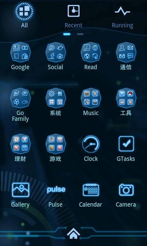 Future Theme GO Launcher EX - screenshot
