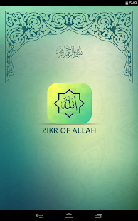 Zikr-of-Allah-Duas-Azkar 6