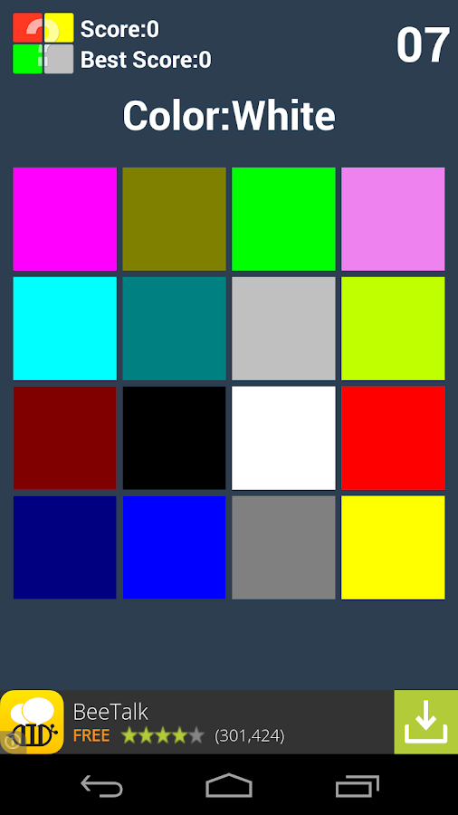 Which Color - Guess The Colors- screenshot