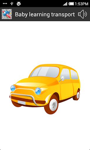 幼兒認識交通工具-有聲讀物,親子互動
