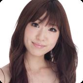 大塚亜美公式ファンアプリ