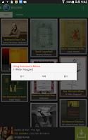 Screenshot of 영어고전편/영어소설/영어학습/닥터브라우저
