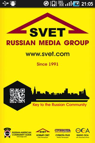 SVET Local- screenshot