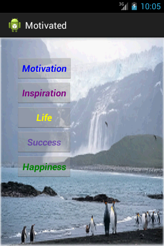 Motivation Quotes - Nutan