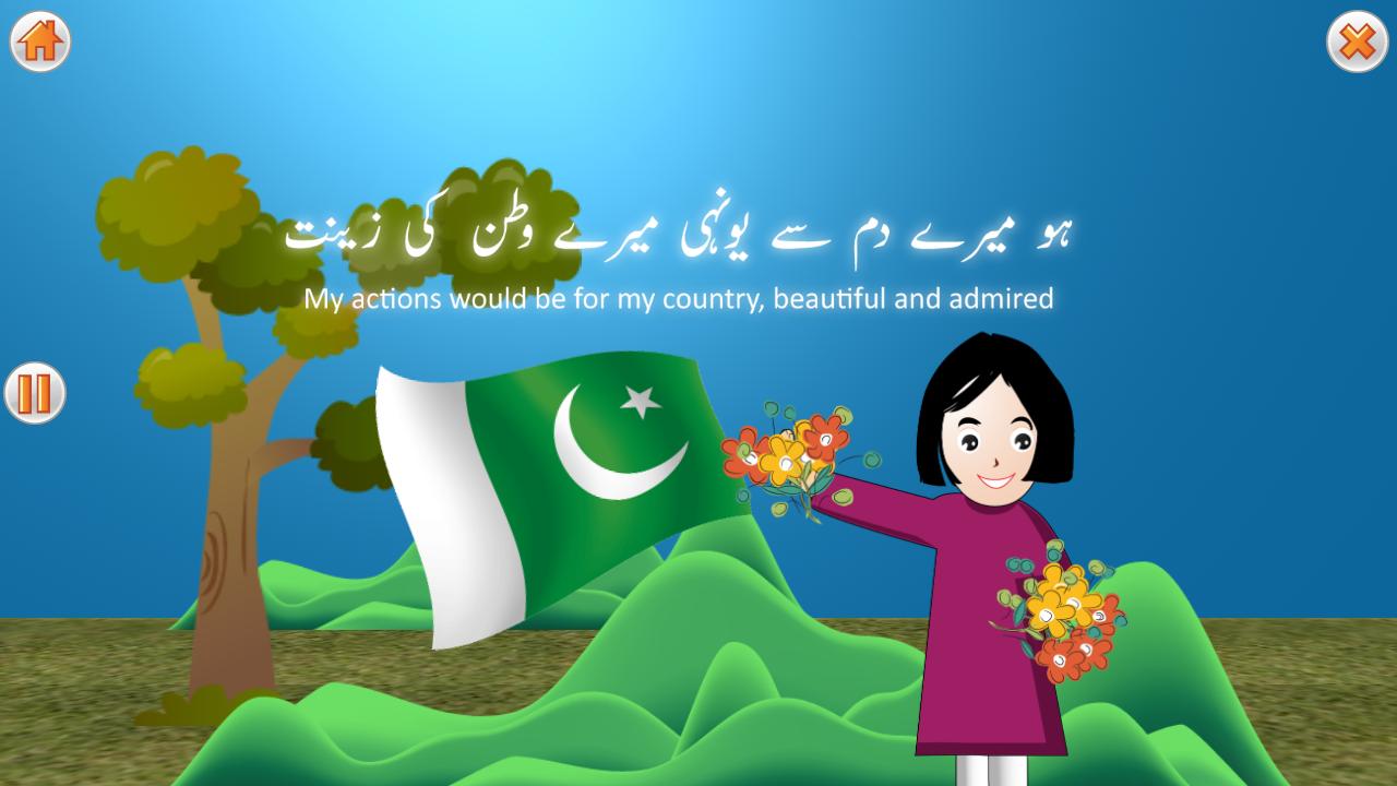 xpEogfia39gYRDfv7h4ixeRUzukIBChW7RakaUt1FXKf6PS2sH10dAfvNGnZ27sAWQh900 - Bachoun k liye aik Mufeed App   Kids Math counting 123 Urdu
