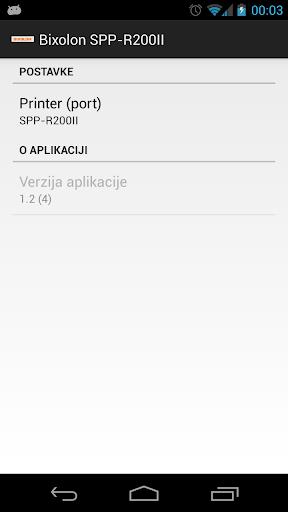 DimMob - Bixolon SPP-R200II