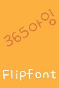 Download 365Aing Korean FlipFont Apk 2 0,com monotype android font