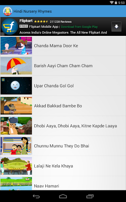 Hindi Nursery Rhymes - screenshot