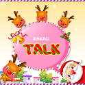 KAKAO Christma(pink): kindness icon