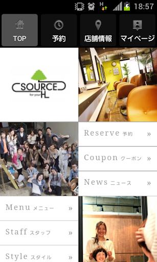 ヘアサロン・美容室 SOURCE 【ソウス】 公式アプリ