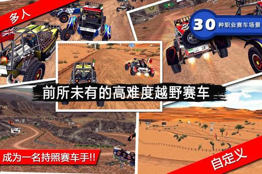 Badayer Racing 最佳手持设备越野赛车游戏