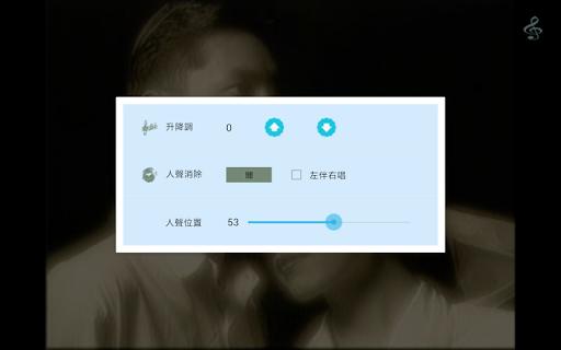 玩音樂App|Bluekara-K歌錄音卡拉OK Youtube歡唱錄音免費|APP試玩