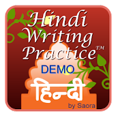 Hindi Writing Practice Demo