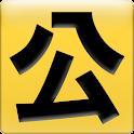 公援団-日本ハムファイターズ応援アプリ-2013年度版 logo